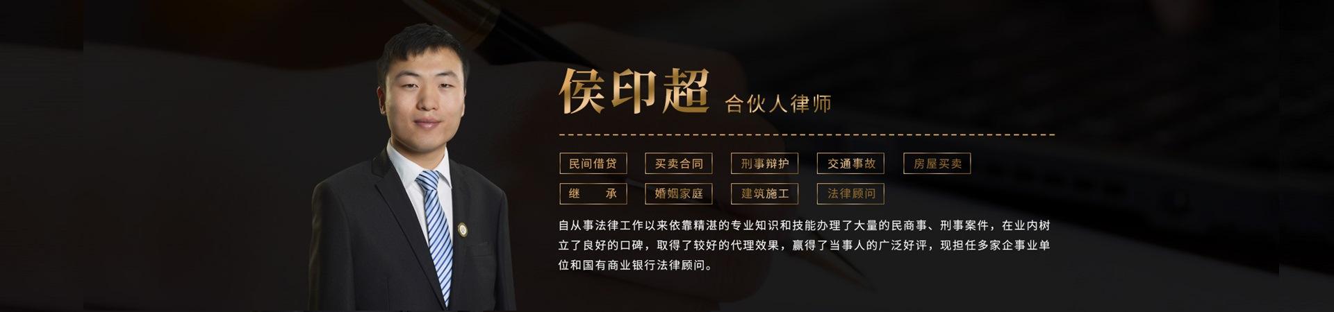 邯郸律师111
