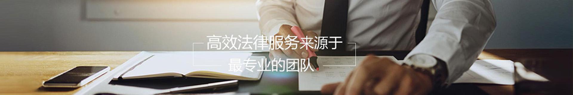 廊坊律师网6